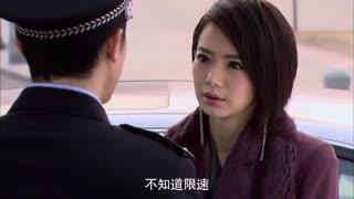 《无懈可击之高手如林》美女总监开车撞到人,不料对方竟是警察,一番争执后被带到警察局。