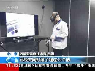中国5G推动全球合作共赢