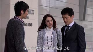 《无懈可击之高手如林》暖男为了心爱的女孩,找到总裁质问,却发现总裁一直默默帮助他们