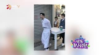 《中餐厅3》路透太精彩:黄晓明带杨紫王俊凯意大利摊煎饼