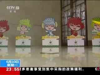 时隔十年 世界邮展再次进入中国