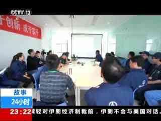 海上升利箭 中国航天首次海上发射纪实