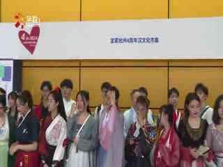 """杭州宜家举行""""汉文化市集"""" 中西方文化别样碰撞夺人眼"""