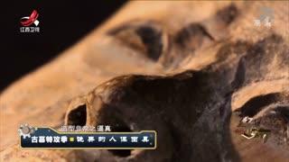 古墓特攻季 诡异的人偶面具