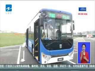 公交车刷脸也需要5G技术的支持