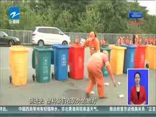 浙江省低碳发展报告出炉