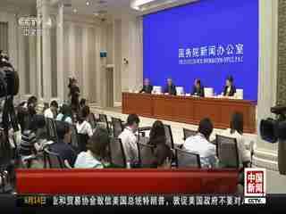 中国建立起全球规模最大的征信系统