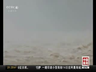 中国多地将迎新一轮强降雨