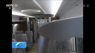 北京:轨道交通新机场线空载试运行