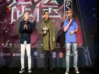 刘宪华《征途》首演古装 何润东重现经典游戏角色