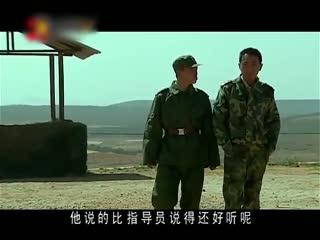 《士兵突击》许三多刚分班,指导员:这里的认为光荣又艰巨