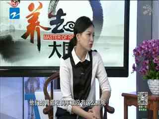 养生大国医_20190619_胃癌防治面面观