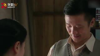 《家常菜》文惠新婚当夜,文远不敲门就往里冲,不料看到尴尬一面!