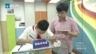 5G+智能教育 杭城首个5G校园即将诞生