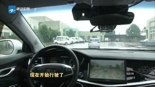 """利用5G 让无人驾驶汽车""""跑""""起来"""