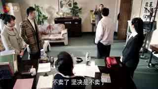 《情满四合院》娄晓娥为了恩怨竟然反对傻柱买饭,不料连孩子都怼她,心塞!