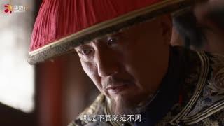 《大清盐商》驿官被和珅当着乾隆的面质问,竟不卑不亢,是个人物!