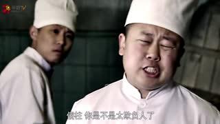 《情满四合院》姜还是老的辣,傻柱轻描淡写的一句话,就把胖子轰走了