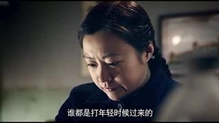 《平凡岁月》儿媳尽心尽力为家着想,不料婆婆却对她说刻薄的话,儿媳泪流满面