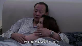 《温柔的谎言》两夫妻准备睡觉,女儿突然闯进门要赶父亲出去,父亲立马没了兴致