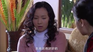 《买房夫妻》女子因为丈夫的不理睬心烦,结果听了富家女的话,顿时心情好多了!