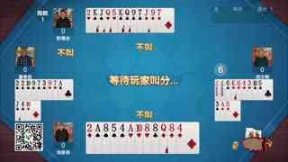 微乐游戏《比赛来了》黑龙江版之三打一第49期0307