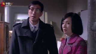 《买房夫妻》文医生带对象住探亲房,遇到耍无赖占房的同事,拉个帘要一起住!