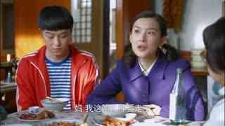 《平凡岁月》李大宝和老婆来劝阻大妹,没想到李大雅对嫂子冷嘲热讽