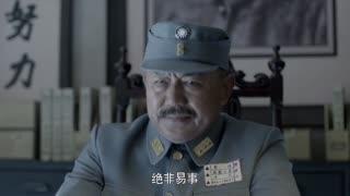 《黄河在咆哮》八路军将军与司令长共商抗日大计,将军透彻分析令司令长