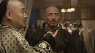 """《大清盐商》大清盐商:京城送盐给盐商,到底是寓意""""严查""""还是""""查盐""""?"""