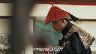 《大清盐商》大清盐商:倪大红这皇上当得真是憋屈,连部下将军都敢上奏威胁!