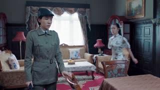 《小楼又东风》女特工遭追捕,士兵冲进大楼步步接近,好友帮她变装能否顺利逃脱