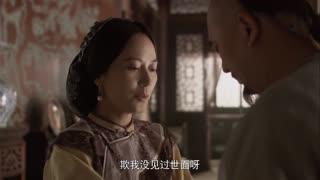 《大清盐商》大清盐商:不愧是汪朝宗的女儿,竟装哭欺骗母亲,替父亲机智解围