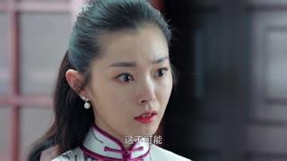 《小楼又东风》女特工对好友真情流露,透露她爱慕组长已久,不愿接受他的叛变
