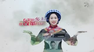2019智能视听大会宣传片