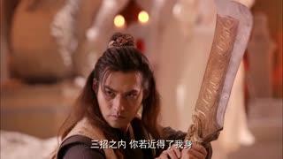 《新萧十一郎》逍遥侯不愧为天宗宗主,就算萧十一郎拿着割鹿宝刀,都不是对手!