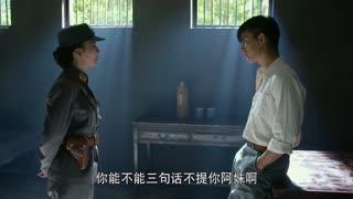 《锻刀》小兵不听上级管束,女战士对其教导却油盐不进,妄图靠实力定官级