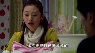 《佳期如梦》美女巧用口才,表明自己的心意,暗示朋友放下过去珍惜眼前
