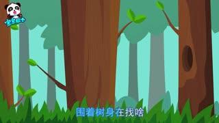 宝宝巴士儿歌之植树环保 第5集