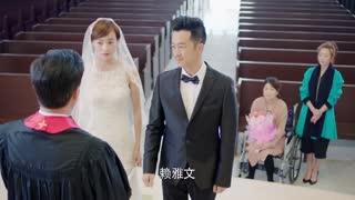 《我是你的百搭》恋人终于结婚,当新娘穿上婚纱时,才是世界上最美最幸福的女人