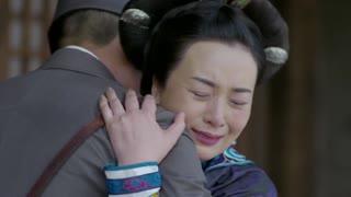 《锻刀》丈夫身为长官背井离乡,妻子随军一道辞行,母亲两行热泪不忍分别