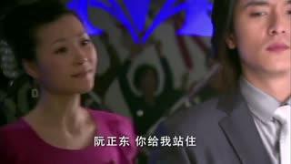 《佳期如梦》帅气总裁派对热舞,一女子无辜撒野捣乱,并向其面泼酒水