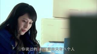 《无懈可击之美女如云》谜团信件再度袭来,女子着男人帮忙,却不料信件来自自己办公室
