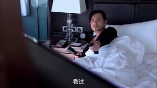 《无懈可击之高手如林》男子负责的电视剧太过烂俗,收视率一泻千里,电视台要求停播