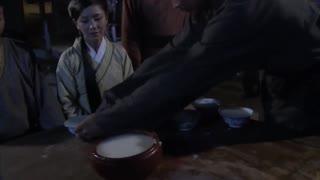 《大明医圣李时珍》李时珍等人解救了灾民疫情,百姓们以粥代酒,奉其为神医