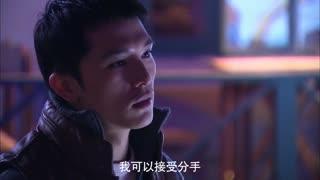 《无懈可击之高手如林》男子在酒吧找到女友,请求女友不要分手,女友冷酷回应