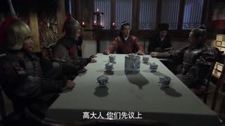 《大明医圣李时珍》由于军需物资被动手脚,导致吃过饭的军人,统统腹泻连连
