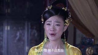 《大明医圣李时珍》妃嫔找皇上诉苦,要让皇上处死杀害孩子的真凶,皇上左右为难