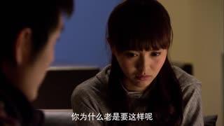 《无懈可击之高手如林》上司兼兄长劝女子放弃男友,珍惜喜欢她的男闺蜜,女子会如何选择