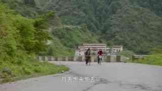 《索玛花开》父亲下乡考察 顺便来看女儿 父女一起骑自行车去村子参观